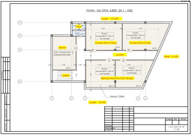 Design and plan of the Church building in Moldova.